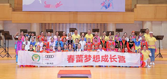 2、春蕾女童參加中山音樂堂演出-表演《歌唱祖國》結束后合影留念.jpg